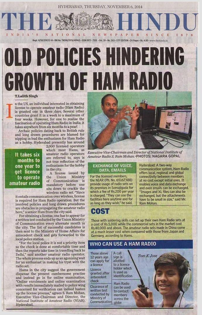 National Institute of Amateur Radio